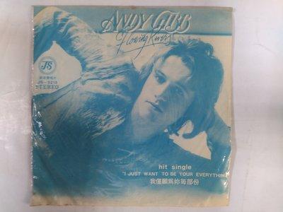 昀嫣音樂(CDa89)  ANDY GIBB Flowing Rivers 新建聲唱片 唱片 原版非復刻