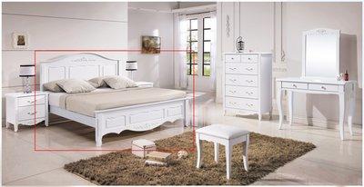 白色5尺 床台 雙人床架 床組 床底 台中新家具批發 000502901 【可現金分期】