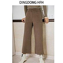 袁先生の家 巨推薦!高級感!細膩的松緊款顯瘦直筒闊腿長褲
