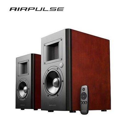 EDIFIER 漫步者 AIRPULSE A200 2.0聲道 兩件式 藍牙喇叭音響 全新品公司貨保固