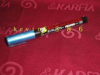 東京都-日本郡氏 GUNZE 鋼彈專用漆筆-GM17麥克筆 金屬藍色 現貨