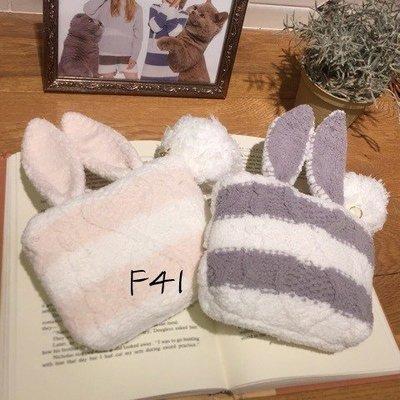 = envogue =F41超可愛兔子耳朵球球零錢包化妝包 收納包 雜貨袋$490Gelato pique