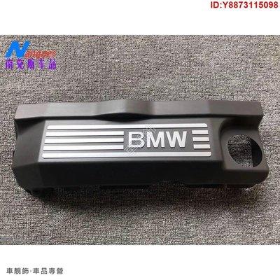 BMW 寶馬 3系氣門E90室蓋E46外罩318I點火320I線圈325I外蓋316蓋板 汽車改裝 配件 【車靚飾】