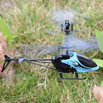 遙控飛機耐摔直升機充電動男孩搖兒童玩具感應航模型無人機飛行器ஐ風行購物街ஐ