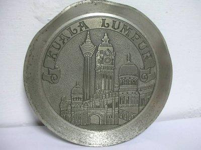 烙有馬來西亞的首都吉隆坡的煙灰缸(菸灰缸)!!!-----具有收藏價值!!!-P