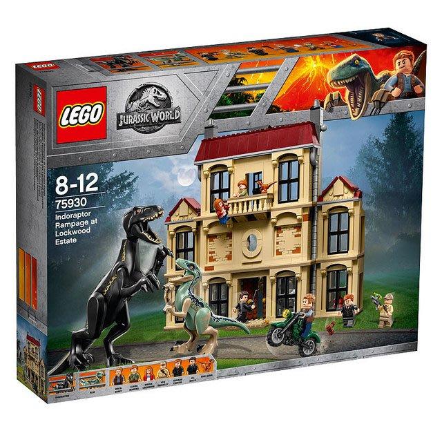 【LEGOVA樂高娃】LEGO 樂高 75930  Indoraptor Rampage at Lockw 下標前請詢問
