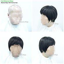 Hair Blooms Wigs 專為化療/癌症脫髮人士改善型像 女士醫療假髮