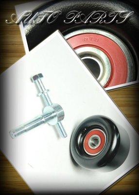 線上汽材  冷氣惰輪/冷氣皮帶惰輪 TIIDA/LIVINA 1.6 07-/BIG TIIDA 無Turbo