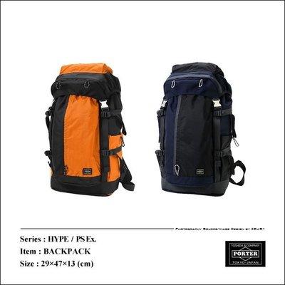 *ZEUS*日本吉田PORTER STAND HYPE BACKPACK 24L/日本製x雙尼龍系列x黑橘大容量後背包