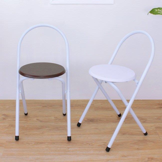 含發票-1入組【免工具全新品】室內外折疊椅-摺疊椅-休閒椅-穿鞋椅-化妝椅-洽談椅-工作椅-萬用椅XR081WF兩色可選