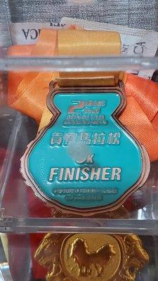 2015-貢寮馬拉松完賽獎牌一枚。300起標