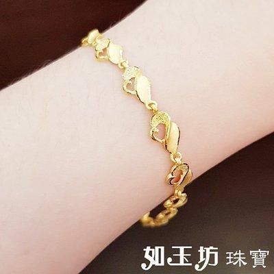 如玉坊珠寶  藝術鑽砂手鍊  黃金手鍊 A115718