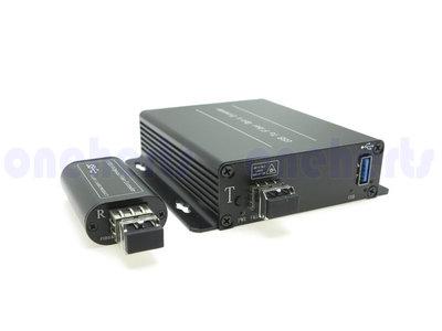 萬赫 USB3.0光纖延長器 光纖收發機 工業視頻傳輸  機器視覺  高清視頻監控  高速資料獲取 光纖設備
