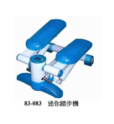 【廿一】全新 KAMACHI 迷你踏步機Mini-Stepper *每兩部$849*每六部$2499* 復康健康家居運動 長者傷者物理治療