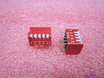 【全冠】5位數字指撥開關 撥碼開關 鋼琴式 紅色 DIP 5P 清倉價95PCS/350元(VN1932)