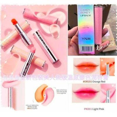 *Gladness day 日韓代購* 現貨+預購 韓國 全新包裝 YNM 美人魚版溫感變色潤唇膏 粉色/橘色