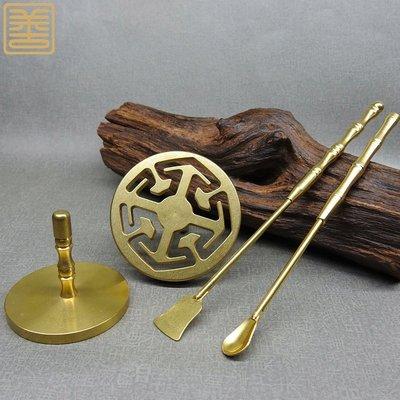 【善福堂】香道用品 銅製 香鏟 +新款香勺 + 6CM香篆 +5CM 香灰壓 整平器 一組 特價1088元/組