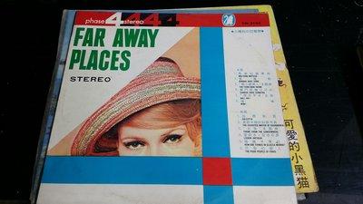 Far away Places sw-2104黑膠唱片 LP 沒有明顯刮傷 原音的最高享受,頻道音響天地