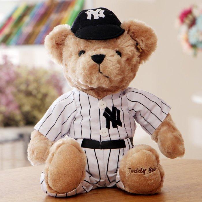 888利是鋪-棒球泰迪熊小熊公仔穿衣坐熊英倫穿衣熊毛絨玩具公仔生日禮物女生#玩偶