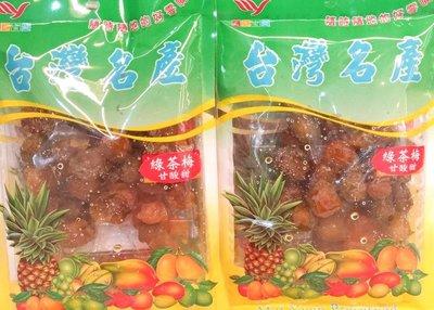 美元綠茶梅   買10送1(口味可混合)   #蜜餞#酸鹹甜