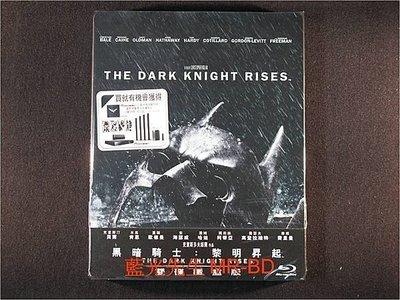 [藍光BD] - 黑暗騎士:黎明昇起 The Dark Knight Rises 雙碟鐵盒限定版 ( 得利公司貨 )
