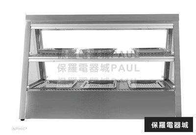 保羅電器城-營業商用展示加熱保溫櫃 三風機迴圈自帶保濕功能 蛋塔保溫機 漢堡 熟食品保溫箱臺式 -1.5米保溫櫃_S2841C