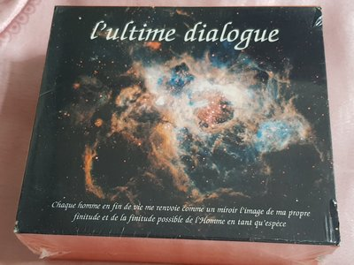 R古典(全新未拆CD)Fultime dialogue~精裝版~共5CD~(古)