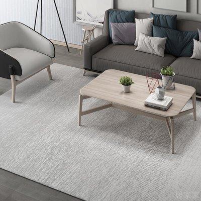 居家家  北歐現代簡約臥室地毯客廳茶幾墊防滑可機洗進門地毯可訂製