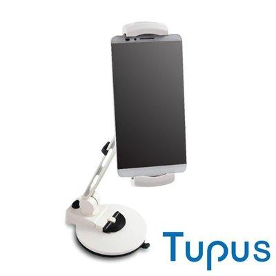 Tupus 手機平板萬象金屬真空吸盤支架(白色)短款【安安大賣場】
