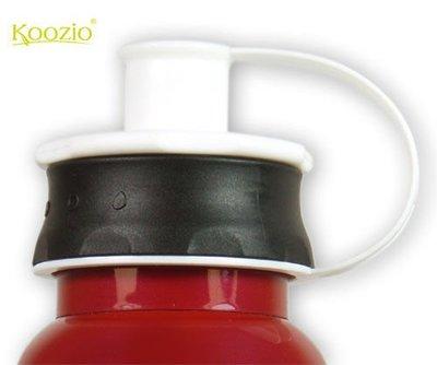Eco Living 美國 Koozio 原廠專用運動式吸嘴上蓋◎ 唯一可拆解清洗款式! 飲品密封度NO.1不外漏