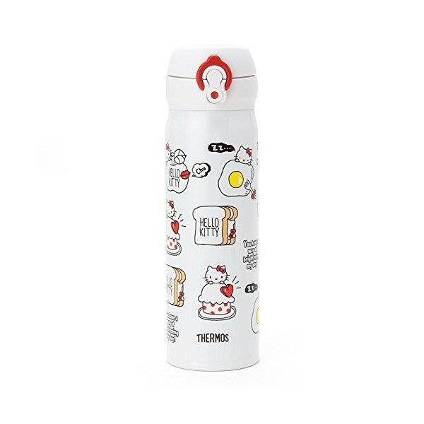 代購日本Sanrio/THERMOS聯名不鏽鋼保溫瓶  雙子星/HELLO KITTY