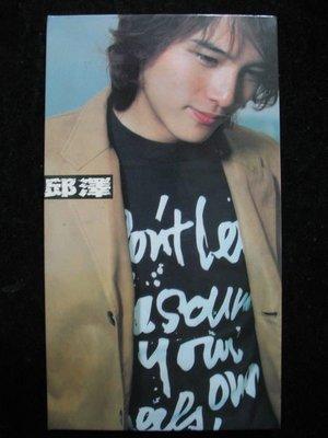 邱澤 - 同名專輯 - 2002年擎天娛樂版 - CD+VCD  螺絲小姐男主角 - 8.5成新 - 151元起標
