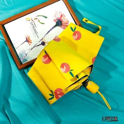 全自動雨傘 晴雨兩用 遮陽傘 防曬防紫外線 太陽傘 少女心折疊傘(可開立發票)