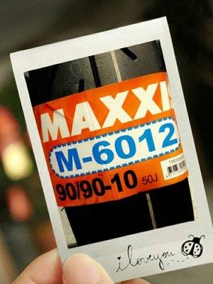正新輪胎 MAXXIS 瑪吉斯 機車輪胎 M 6012 R 90/90-10 價1100元 馬克車業
