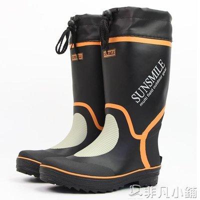 雨靴 雨鞋男款春夏秋防水高筒橡膠套鞋膠鞋膠靴防滑釣魚鞋長筒水鞋舒適   全館免運