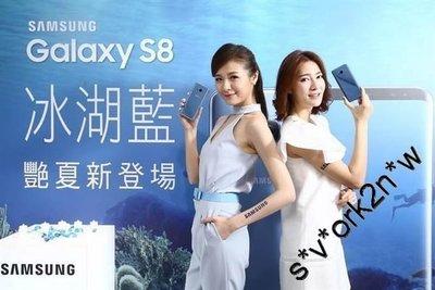 熱賣點  全新 三星 Samsung S8+ Plus 64GB/128GB / S8 64GB 黑,紫灰,金