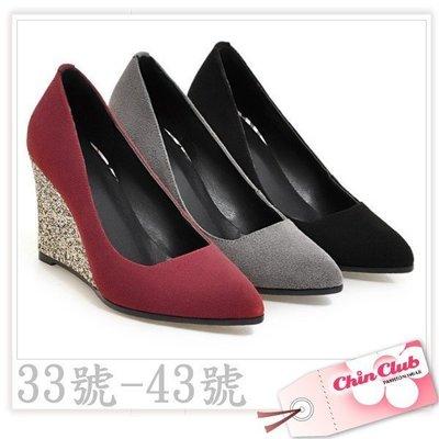 33大尺碼小尺碼楔型尖頭高跟鞋 時尚拼色淺口楔型跟包鞋41 42 43☆↖ChinClub↗☆[5113]