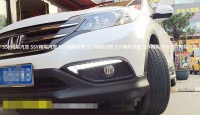 [SSY 翔陽 SSY] HONDA 2012 CRV4  CRV 4代  箭型 LED 日行燈 晝行燈 方向燈 HID