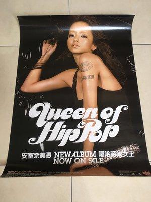 絕版台灣宣傳海報~安室奈美惠NAMIE AMURO 嘻哈時尚女王 B2尺寸~B款
