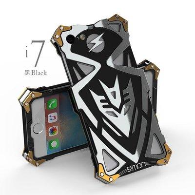 ⚡️雷神機甲817⚡️四色i Phone 7-8 Plus霸天虎⚡️防摔鋁合金屬邊框背蓋手機殼保護殼