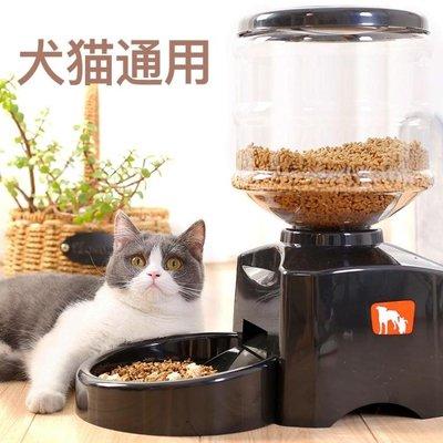 狗狗自動喂食器智慧狗糧喂狗器寵物貓糧定時投食機投食器貓咪食盆