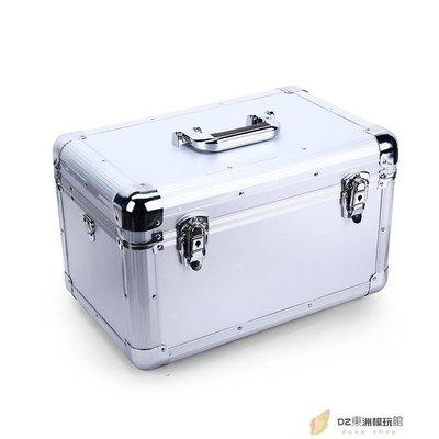 DZ東洲模玩館新款鋁合金 航模遙控器設備箱 雙控箱 高級遙控器雙控鋁箱寬敞