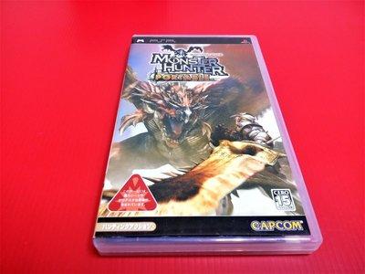 ㊣大和魂電玩㊣ PSP 魔物獵人 攜帶版{日版}編號:N3-3--掌上型懷舊遊戲
