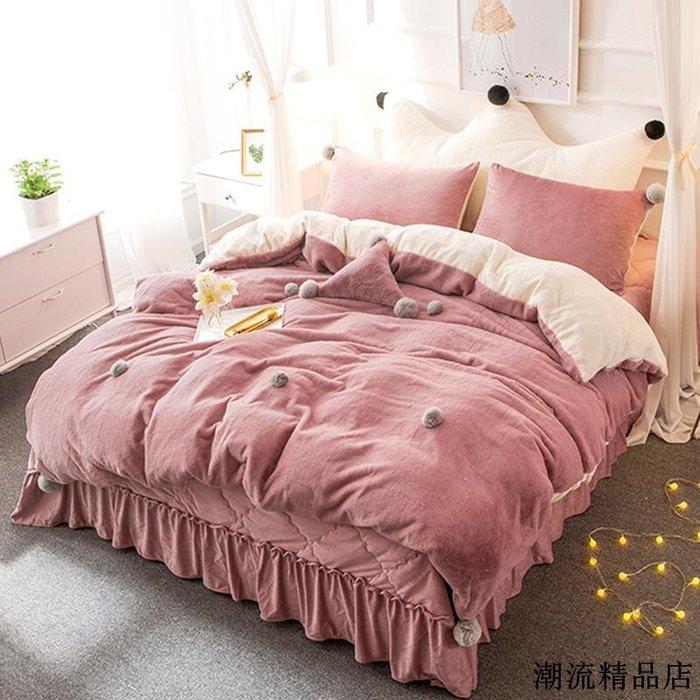北歐加厚水晶絨四件套保暖兔毛絨床蓋被套單雙人床單空調蓋被
