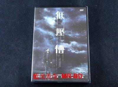 [DVD] - 低壓槽 The Trough ( 飛行正版 )