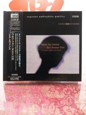 Bill Evans Trio Waltz for Debby XRCD