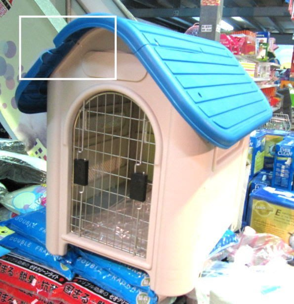 【🐱🐶培菓寵物48H出貨🐰🐹】藍頂寵物屋附門-中小型犬 瑕疵出清 特價1330元