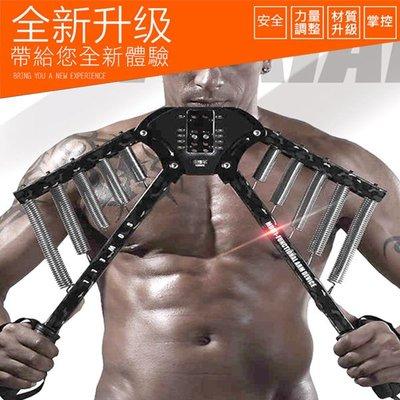 TIG系列:臂力器30kg握力棒40k...