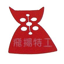 【飛揚特工】小顆粒 積木散件 SFP056 披風 外套 裝備 吸血鬼披風(非LEGO,可與樂高相容)
