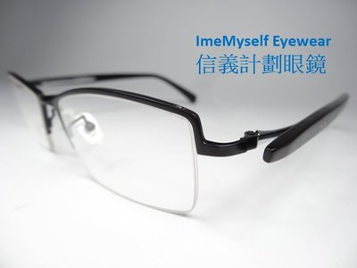 Eye Like It horn half-rim wide frame for transitions glasses